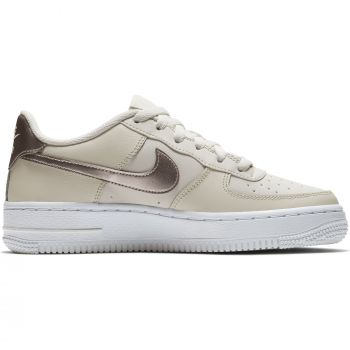 Nike AIR FORCE 1, športni copati, rjava, AIR FORCE