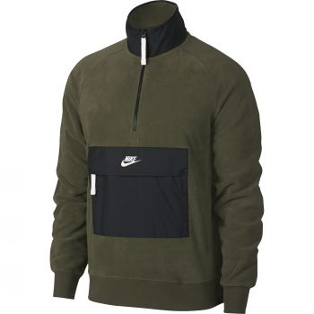 Nike Men's 1/2-Zip Top, maja m., črna